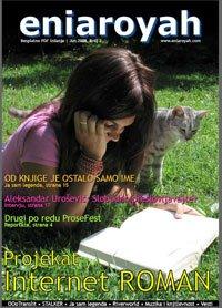 naslovna strana drugog Eniaroyah magazina